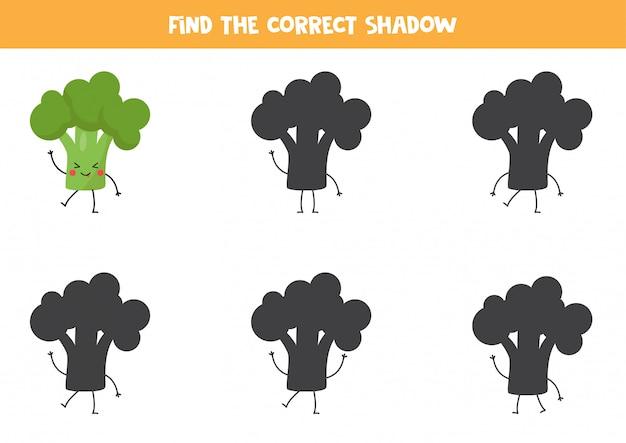 Find the right shadow of kawaii broccoli.