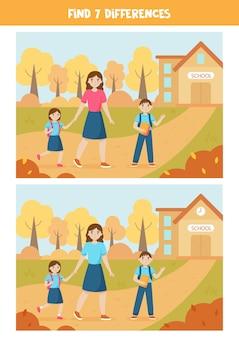 두 그림 사이의 7 가지 차이점을 찾으십시오. 엄마와 아이들은 학교에 간다.