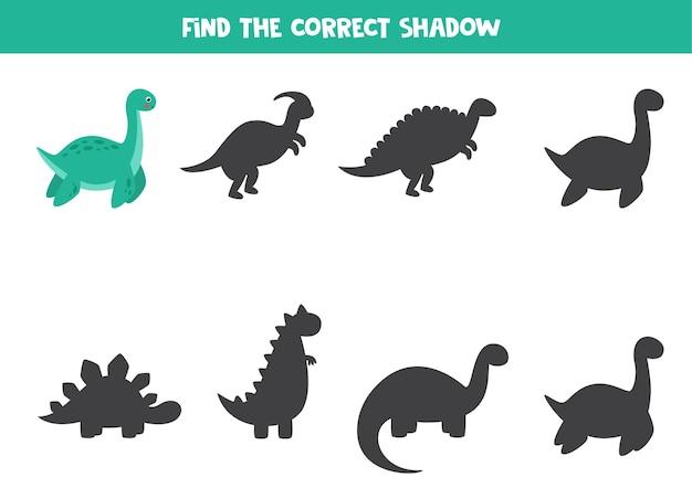 かわいい漫画のプレシオサウルスの影を見つけてください。子供のための論理的なゲーム。