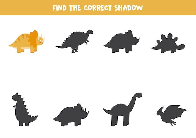 かわいい漫画のトライスラプターの影を見つけてください。子供のための論理的なゲーム。