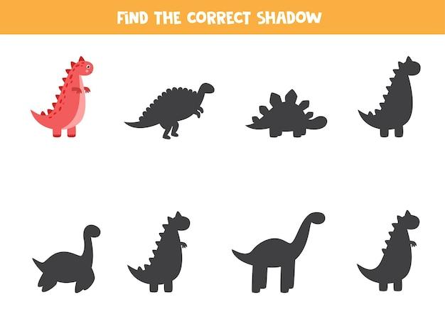 かわいい漫画のティラノサウルスの影を見つけてください。子供のための論理的なゲーム。