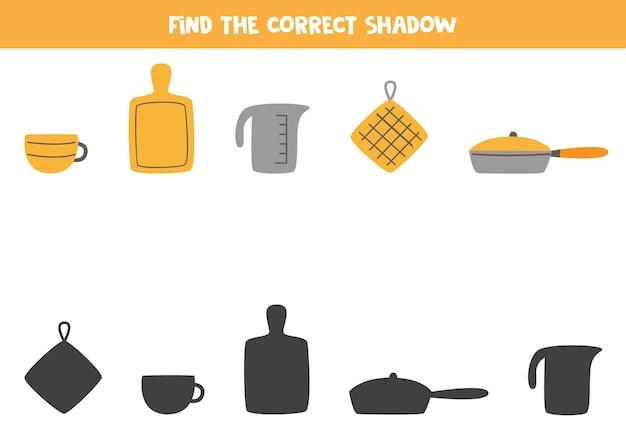 손으로 그린 주방 용품의 그림자를 찾으십시오. 아이들을위한 교육 논리 게임.
