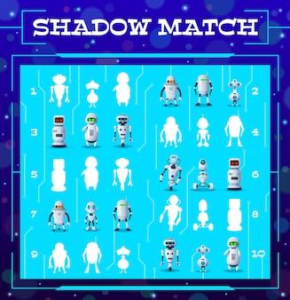 로봇 어린이 게임, 교육 퍼즐의 그림자를 찾으십시오. 인공 지능 로봇 실루엣, 만화 안드로이드 봇을 일치시키는 교육 과제가있는 메모리 게임, 미로, 퍼즐 또는 논리 수수께끼
