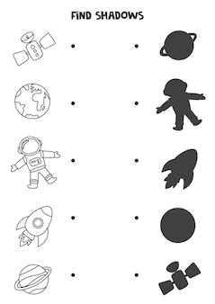 Find shadows of cute cosmic pictures. black and white worksheet. educational logical game for kids.