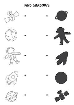 かわいい宇宙の写真の影を見つけてください。黒と白のワークシート。子供のための教育的な論理ゲーム。