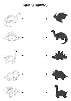 かわいい恐竜の影を見つけましょう。黒と白のワークシート。子供のための教育的な論理ゲーム。