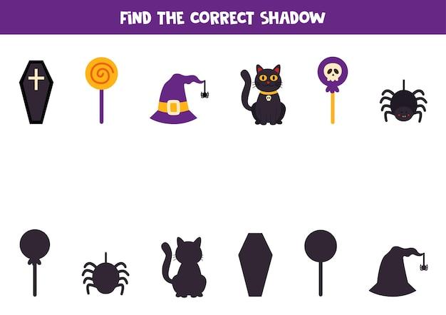 影を見つけるかわいいハロウィーンの要素の正しい影を見つけます。子供のための論理パズル。
