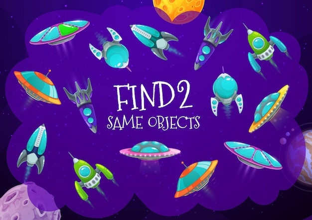 Find spaceship in galaxy kids game with cartoon rockets. vector riddle choose two same alien shuttles in space children logic educational test with ufo saucers in galaxy, baby mind development test