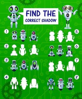올바른 로봇 그림자 어린이 수수께끼, 만화 사이보그 실루엣이 있는 벡터 매치 게임을 찾으세요. 안드로이드와 인공 지능 봇으로 어린이 논리 테스트. 마인드 개발을 위한 교육 과제