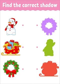올바른 그림자를 찾으십시오. 크리스마스 테마. 교육 개발 워크 시트.