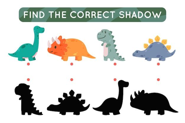 正しい影のデザインを見つける