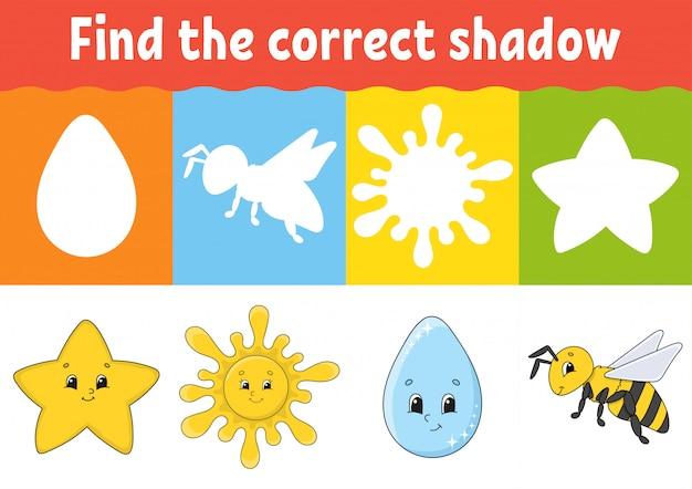 正しい影を見つけてください。教育開発ワークシート。