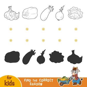 子供のための正しい影、教育ゲームを見つけてください。黒と白の野菜