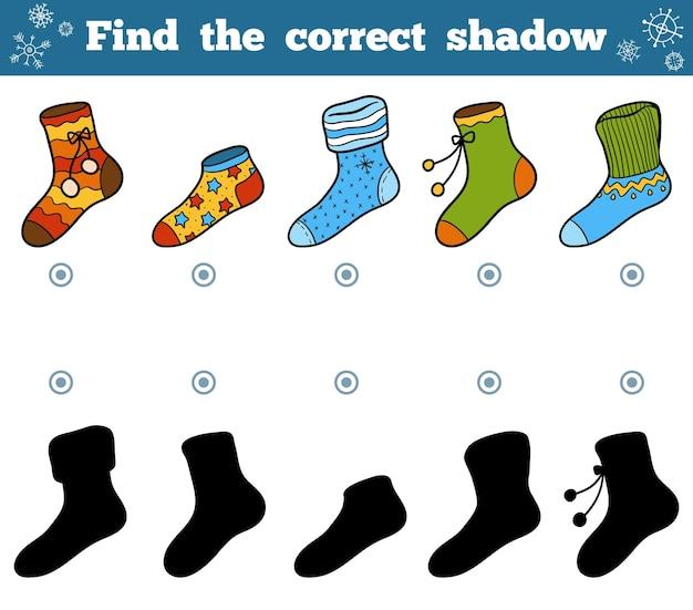 正しい影、子供向けの教育ゲーム、装飾品付きの靴下のセットを見つける