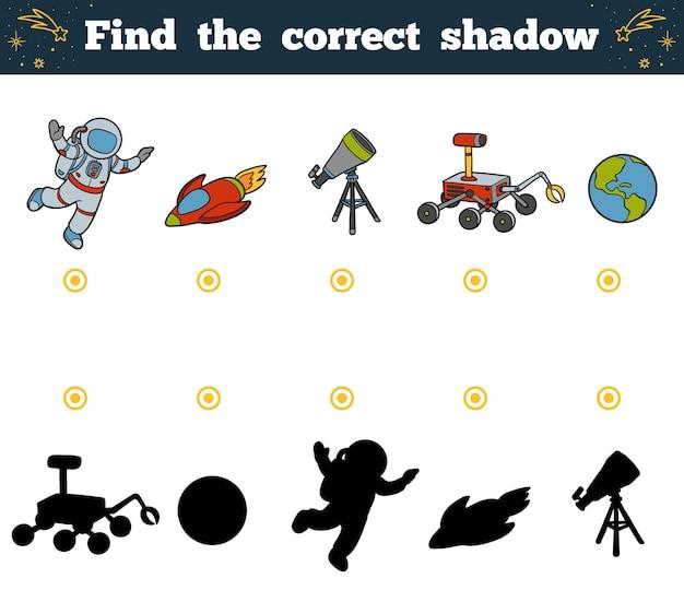 子供のための正しい影、教育ゲームを見つけてください。宇宙オブジェクト