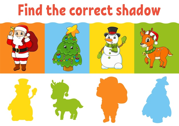 正しい影を見つけてください。教育ワークシート。子供のためのマッチングゲーム。