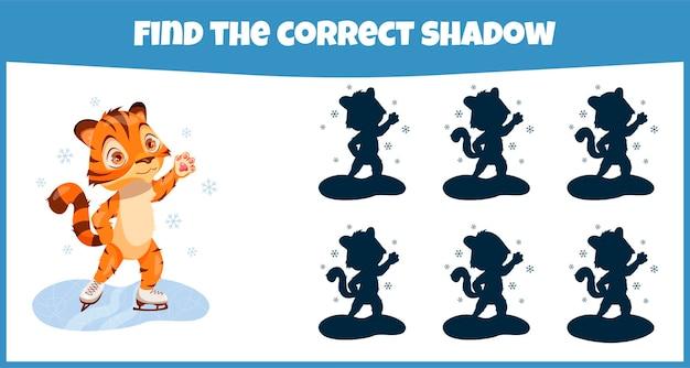 Найди правильную тень обучающая игра для детей с милым тигром