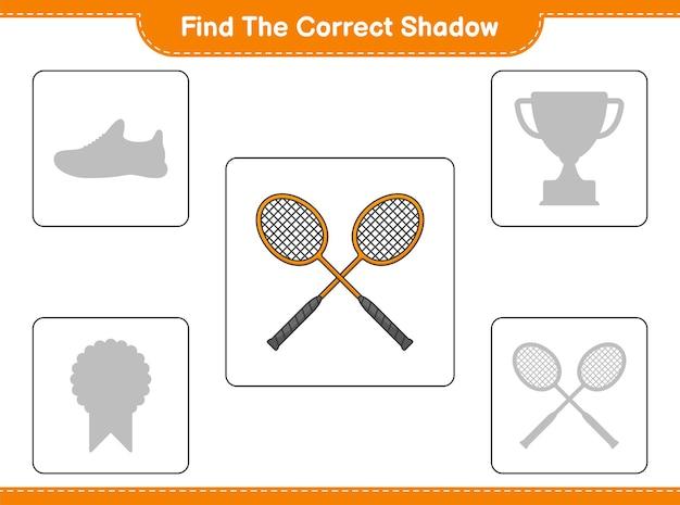 正しい影を見つけてください。バドミントンラケットの正しい影を見つけて一致させる