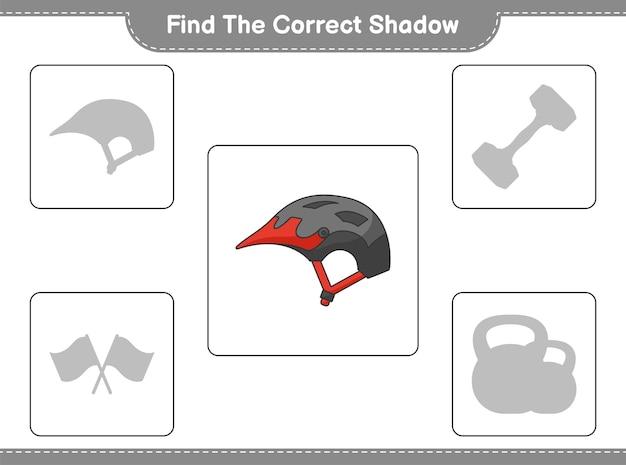 Найти правильную тень. найти и сопоставить правильную тень велосипедного шлема