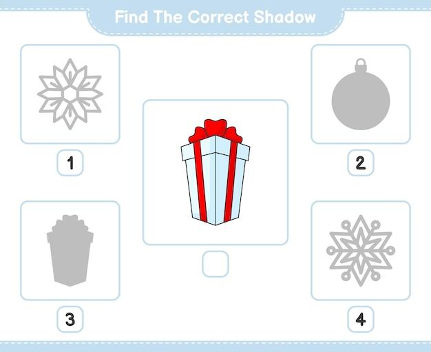 올바른 그림자 찾기 box gift educational 어린이 게임의 올바른 그림자를 찾아 일치시킵니다.