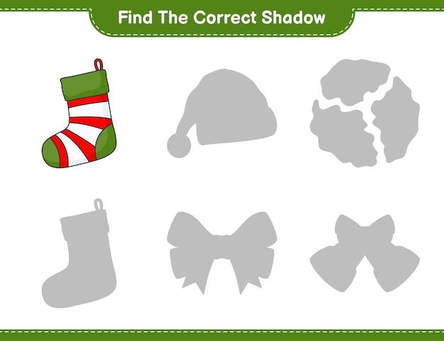 Найдите правильную тень найдите и сопоставьте правильную тень рождественского носка