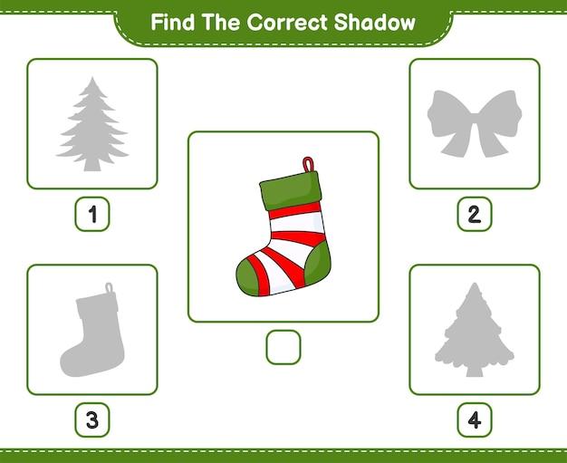 올바른 그림자 찾기 크리스마스 양말의 올바른 그림자를 찾아 일치시킵니다.