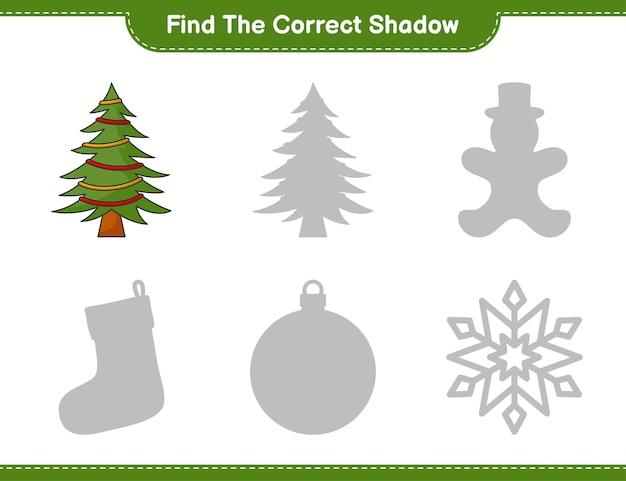 올바른 그림자 찾기 크리스마스 트리의 올바른 그림자를 찾아 일치시킵니다.