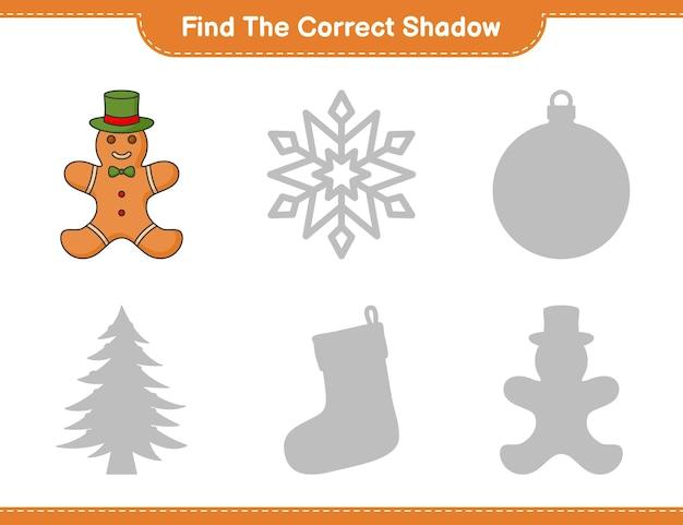 Найдите правильную тень найдите и сопоставьте правильную тень пряничного человечка