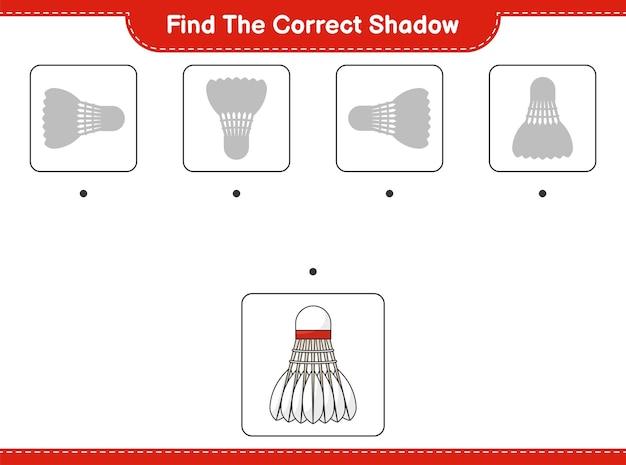 正しい影を見つけるシャトルコック教育子供向けゲームの正しい影を見つけて一致させる