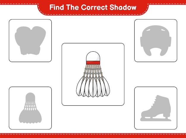 正しい影を見つけてください。シャトルコックの正しい影を見つけて一致させる