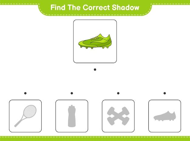 正しい影を見つけてください。サッカーシューズの正しい影を見つけて一致させます。教育的な子供向けゲーム、印刷可能なワークシート