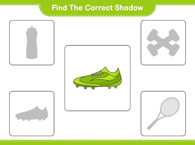 正しい影を見つけてください。サッカーシューズの正しい影を見つけて一致させる