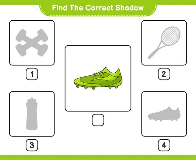正しい影を見つけるサッカーシューズの正しい影を見つけて一致させる