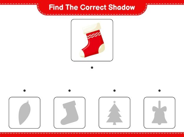 正しい影を見つけてください。靴下の正しい影を見つけて一致させます。