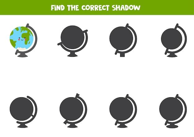 かわいい地球の正しい影を見つけてください。子供のための論理パズル。