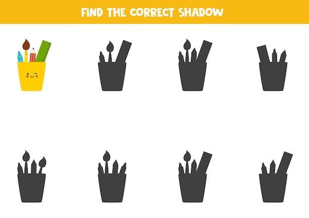 귀여운 카와이 연필컵의 정확한 그림자를 찾아보세요. 아이들을 위한 논리적 퍼즐.