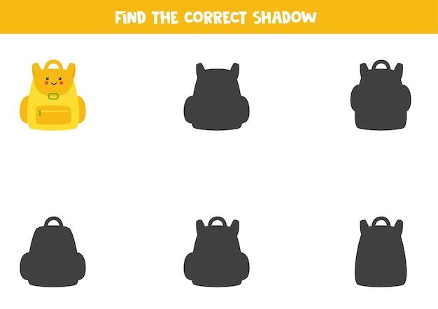 귀여운 카와이 학교 배낭의 올바른 그림자를 찾으십시오. 아이들을 위한 논리적 퍼즐.