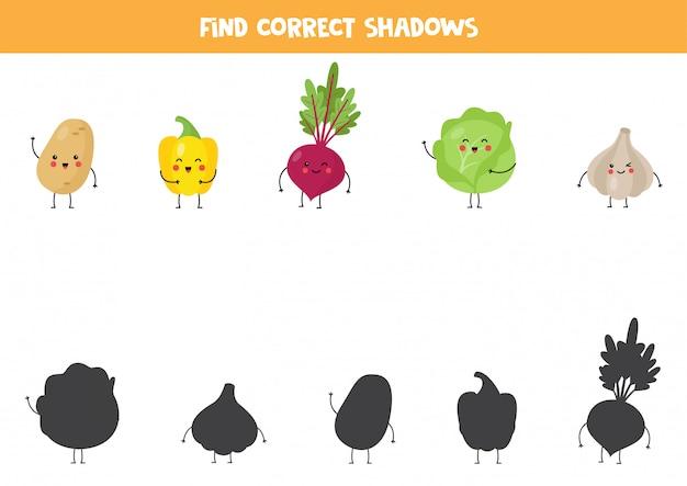 かわいいカワイイ野菜それぞれの正しい影を見つけてください。