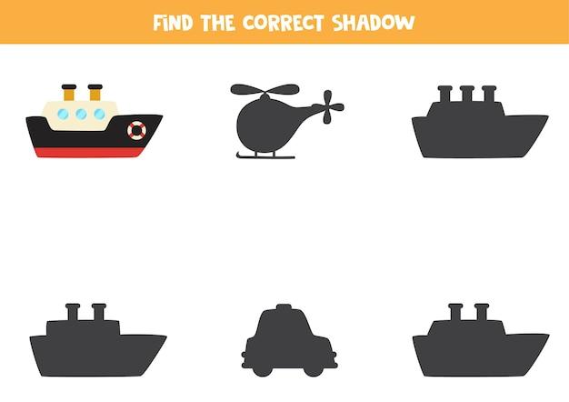 Найдите правильную тень корабля. логическая головоломка для детей.