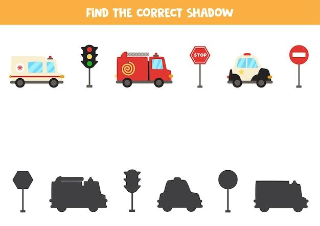 교통 수단의 정확한 그림자를 찾으십시오. 아이들을위한 교육 논리 게임.
