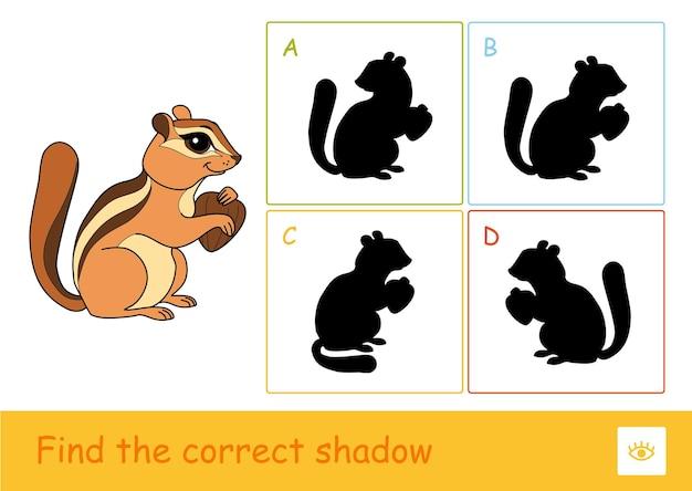 Найдите правильную детскую игру викторины с тенями с простой иллюстрацией бурундука, держащего орех, и четырьмя силуэтами теней для самых маленьких. развлечение и изучение диких животных для детей.