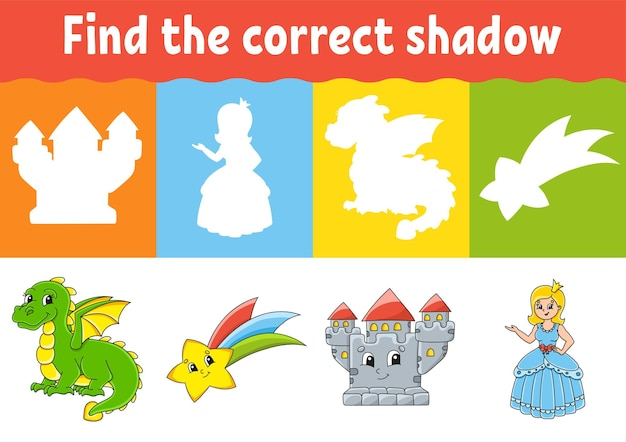 Найдите правильную тень