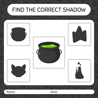大釜で正しい影のゲームを見つけてください。就学前の子供のためのワークシート、子供の活動シート