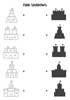 黒と白の砂の城の正しい影を見つけてください。子供のための論理パズル。