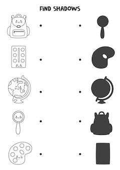 黒と白の学用品の正しい影を見つけてください。子供のための論理パズル。