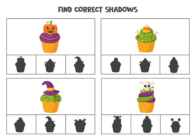 漫画のハロウィーンのカップケーキの正しい影を見つけます。就学前の子供のためのクリップカード。