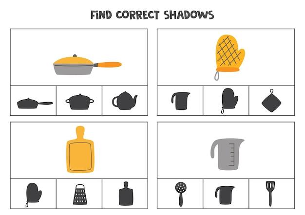 漫画のキッチン ツールの正しい影を見つけます。就学前の子供のためのクリップ カード。