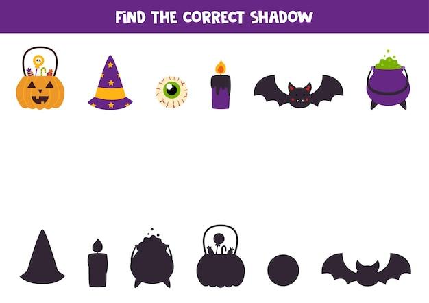 かわいいハロウィーンの要素の正しい影を見つけます。子供のための論理パズル。