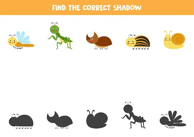 かわいい昆虫の正しい影を見つけてください。子供のための論理パズル。
