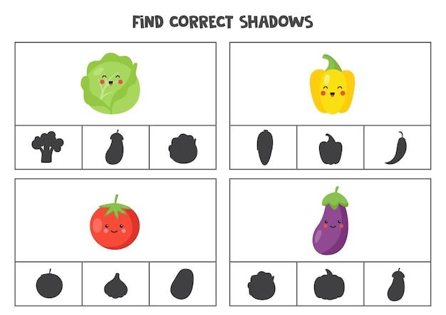 かわいいカワイイ野菜の正しい影を見つけましょう。就学前の子供のためのクリップカード。
